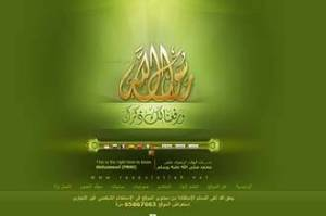 http://arablibrarians.files.wordpress.com/2010/08/large_26557_117329.jpg?w=300